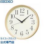 セイコー SEIKO 掛け時計 壁掛け KX222A 電波時計 スイープ