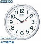 セイコー SEIKO 掛け時計 壁掛け KX229S 電波時計 スイープ 静か 音がしない