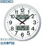 セイコー SEIKO 掛け時計 壁掛け KX237S 直径50cm 電波時計 カレンダー 温度計 湿度計 グリーン購入法適合 スイープ 静か 音がしない