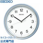 セイコー SEIKO 掛け時計 壁掛け KX252L 電波時計