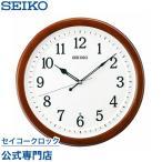 セイコー SEIKO 掛け時計 壁掛け KX254B 電波時計 木枠 スイープ 静か 音がしない