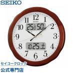 セイコー SEIKO 掛け時計 壁掛け KX369B 電波時計 カレンダー 温度計 湿度計
