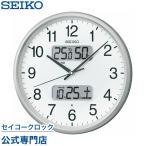 セイコー SEIKO 掛け時計 壁掛け KX383S 電波時計 カレンダー 温度計 湿度計