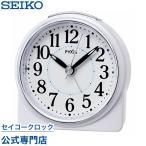 セイコー SEIKO ピクシス 目覚まし時計 置き時計 NR439W スイープ