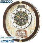 セイコー SEIKO 掛け時計 壁掛け からくり時計 RE579B 電波時計 メロディ 音量調節 スイープ 静か 音がしない スワロフスキー