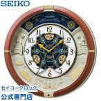 セイコー SEIKO 掛け時計 壁掛け からくり時計 RE601B メロディ 音量調節 スワロフスキー