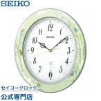 セイコー 電波掛け時計 Natural Styleナチュラルスタイル RX214M