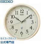 セイコー 電波掛け時計 Natural Styleナチュラルスタイル RX215A