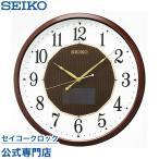 セイコー SEIKO 掛け時計 壁掛け SF241B 電波時計 ハイブリッドソーラー スイープ 静か 音がしない