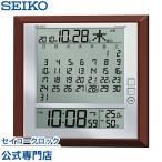 セイコー SEIKO 掛け時計 壁掛け 置き時計 SQ421B 電波時計 デジタル 一ヶ月カレンダー 月めくり 六曜表示 温度計 湿度計