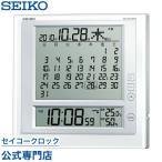 セイコー SEIKO 掛け時計 壁掛け 目覚まし時計 置き時計 SQ422W 電波時計 デジタル 一ヶ月カレンダー 月めくり 六曜表示 温度計 湿度計