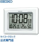 セイコー SEIKO 掛け時計 壁掛け 置き時計 SQ424W 電波時計 デジタル 大表示 カレンダー 温度計 湿度計
