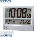 セイコー SEIKO 掛け時計 壁掛け 置き時計 SQ434S 電波時計 デジタル 大表示 カレンダー プログラム メロディ 温度計 湿度計 音量調節