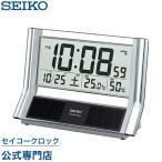 セイコー SEIKO 目覚まし時計 置き時計 SQ690S 電波時計 デジタル ソーラー カレンダー シースルー 温度計 湿度計