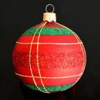 クリスマスツリーオーナメント VITBIS ガラスボール 赤×緑 4個入り ポーランド製 吹きガラス正規品