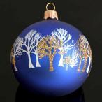 クリスマスツリーオーナメント VITBIS ガラスボール 青×ゴールド 4個入り ポーランド製 吹きガラス正規品