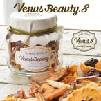 アンミカプロデュース オール国産・無添加ドライフルーツミックス VenusBeauty8【ビーナスビューティー8】【ドライフルーツの宝箱】