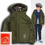 highking ハイキング happy jacket プリマロフト使用で軽くて暖かいハッピージャケット グリーン