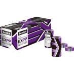 スコッチ〓 建築塗装用マスキングテープ  EXPP