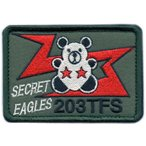 ��д��� ��203������ SECRET-EAGLES �ţĥѥå�