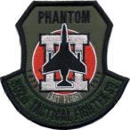 第302飛行隊F-4Ej  スーパーファントムII ラストフライト記念パッチ @百里