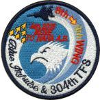 那覇基地でのブルーインパルスと304SQのコラボパッチ