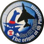 百里SQ302ファントムII採用40周年 ショルダーパッチ丸型青