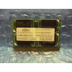 ショッピング中古 中古MicroDIMM PC2-3200 512MB