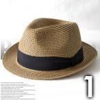 ストローハット メンズ ペーパーハット 中折れハット 帽子 麦わら帽子 サイズ調整 折りたたみ 夏