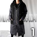 ロングコート メンズ モード系 中綿 ミリタリーコート ビッグシルエット 大きいサイズ ロング丈 韓国 ファッション 黒 冬