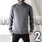 ショッピングタートルネック セーター タートルネック モード系 メンズ ニット 冬 長袖 防寒 あったか 袖ライン