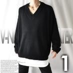 セーター メンズ Vネック モード系 ビッグシルエット 大きいサイズ ニット 長袖 ウール 韓国 ファッション 無地