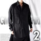 ゆるシルエット シャツ メンズ モード系 ロング丈 長袖 ドロップショルダー 白 黒 大きいサイズ オーバーサイズ ギミック クレイジー 無地