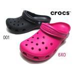 クロックス CROCS クラシック クロッグ メンズ レディース 靴