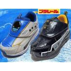 プラレール タカラトミー 機関車D51 北陸新幹線かがやき マジックタイプ スニーカー キッズ 靴