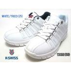 ケースイス K・SWISS KSL 01 厚底 スニーカー メンズ レディース 靴