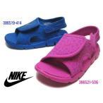 ショッピング軽量 ナイキ NIKE サンレイ アジャスト 4 キッズサンダル キッズ 靴