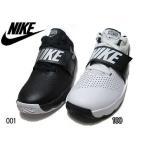ナイキ NIKE チーム ハッスル D 8 GS バスケットボールタイプ スニーカー レディース 靴