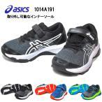 アシックス asics GT-1000 10 PS 1014A191 ランニングシューズ キッズ 靴
