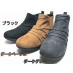 ビュース beauth 防水サイドゴアショートブーツ インヒール レディース 靴