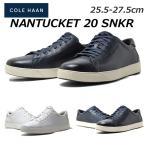 コール ハーン Cole Haan C33141 C33142 NANTUCKET 2.0 SNKR レザースニーカー メンズ 靴