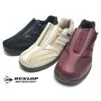 ダンロップ DUNLOP コンフォートウォーカー ウォーキングシューズ スニーカー レディース 靴