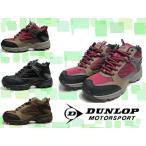 ダンロップ DUNLOP アーバントラディション 432WP トレッキングシューズ レディース 靴