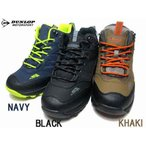 Yahoo!SHOES WANヤフー店ダンロップ DUNLOP アーバントラディション 671WP アウトドアスタイル メンズ 靴