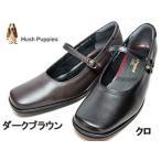 ハッシュパピー Hush Puppies ウエッジヒールストラップパンプス レディース 靴