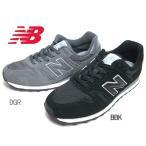 ニューバランス new balance ML373 ランニングスタイル メンズ レディース 靴