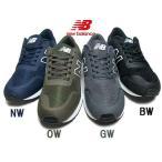ショッピングトーン ニューバランス new balance MRL005 ランニングスタイル スニーカー メンズ 靴