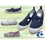 MS大人の上履き 01 上履き 室内履き メンズ レディース 靴