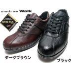 マドラスウォーク madras Walk ゴアテックスフットウェア ファスナー付き ウォーキングシューズ メンズ 靴
