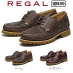 リーガル REGAL メンズカジュアル カントリーモック 52VR BD
